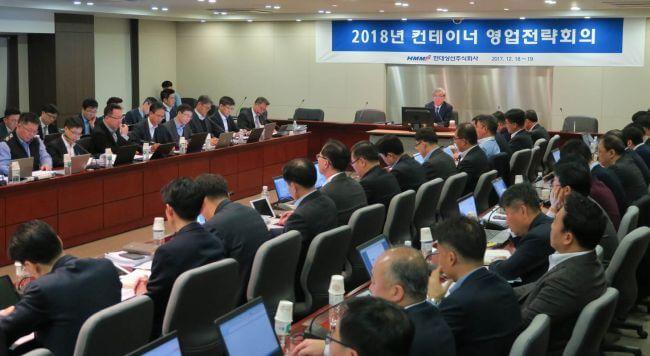 HMM 2018 meeting