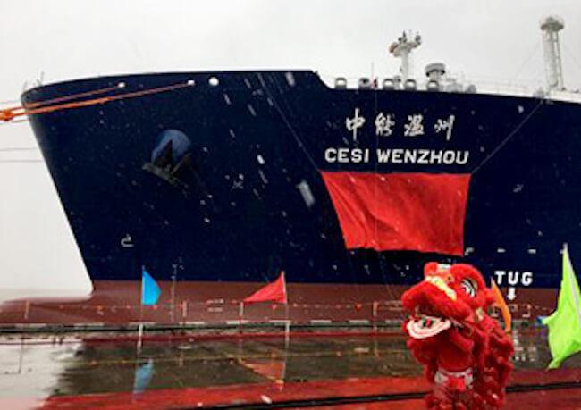 CESI Wenzhou