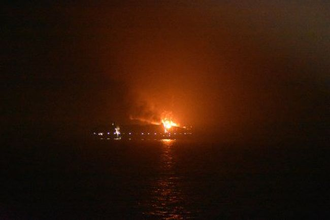 Maersk on fire
