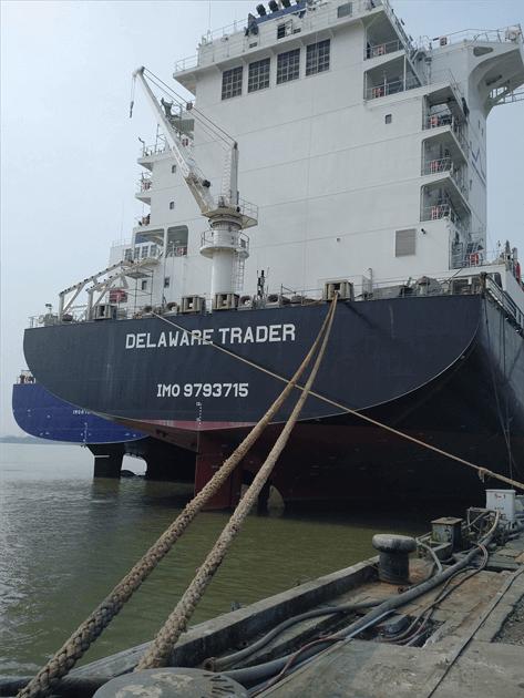 delaware-trader