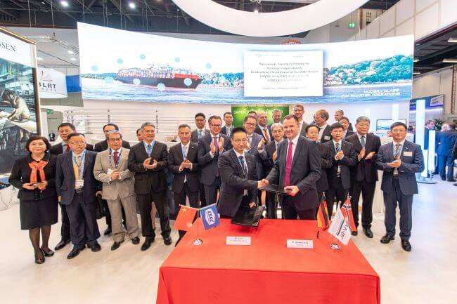 DNVGL_200th ship with Huangpu-Wenchong Shipyard_2
