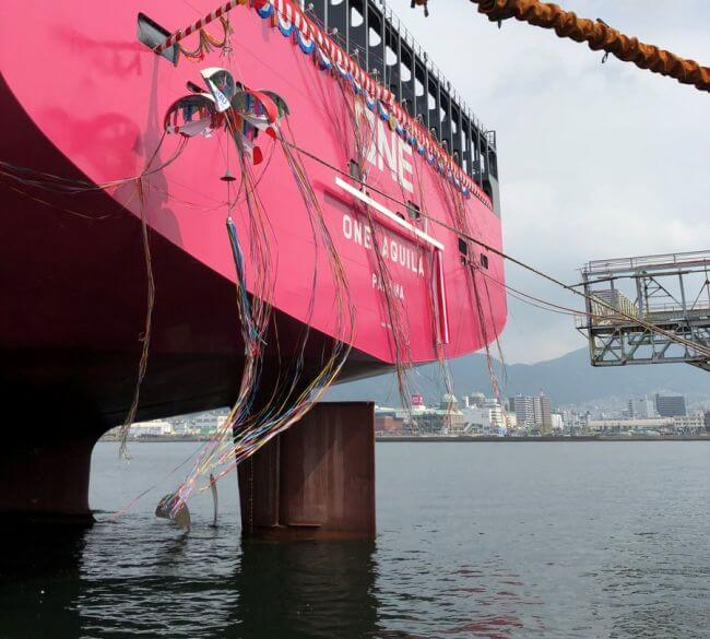 one aquila_14000 teu containership_!