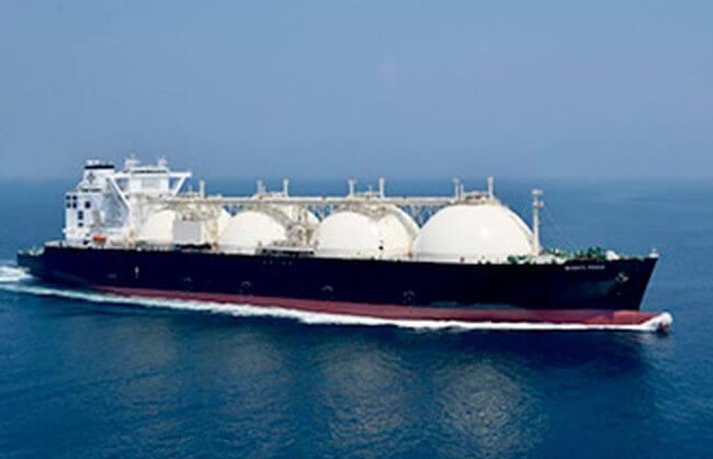 LNG carrier Marvel Eagle