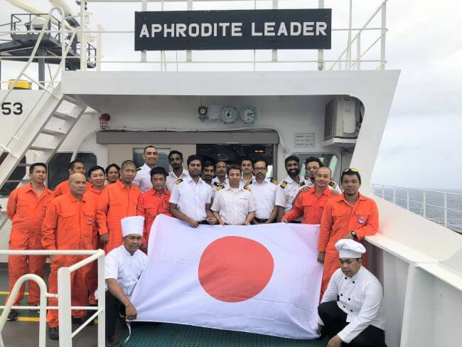 Capt and crew of the Aphrodite Leader
