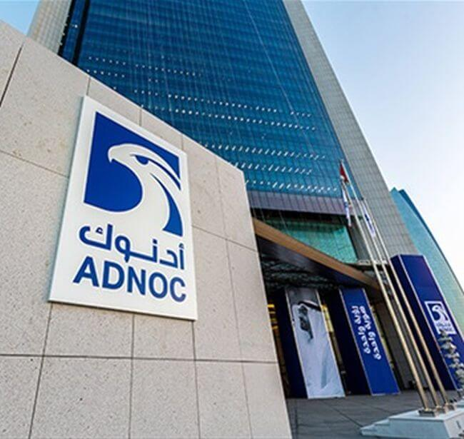 Industry First as ADNOC Co-Loads LPG and Propylene onto Same Vessel in Ruwais
