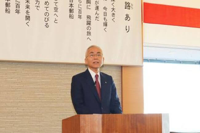 NYK President Gives Annual New Year's Message
