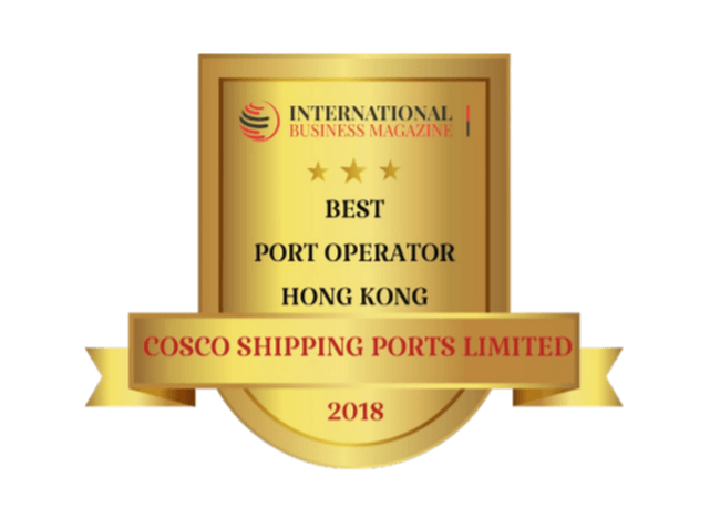 """COSCO SHIPPING Ports Named """"Best Port Operator 2018"""" by International Business Magazine"""