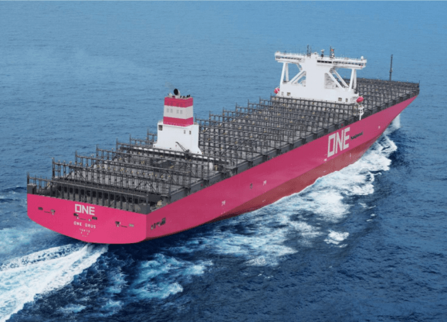 """Delivery of 14,000-TEU Containership """"ONE GRUS"""""""