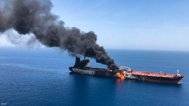 Gulf of Oman Tanker Attack