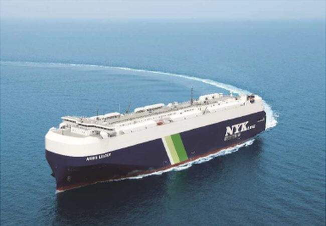 NYK Conducts Japan First Carbon-neutral Voyage