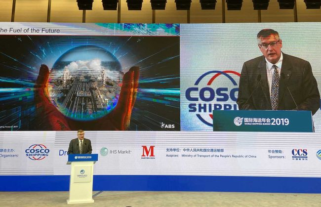 ABS cjw-world-shipping-summit