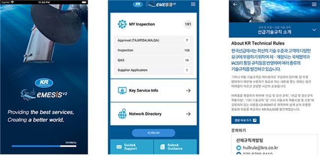Korean Register Launches New Apps And Online Service For Customers_
