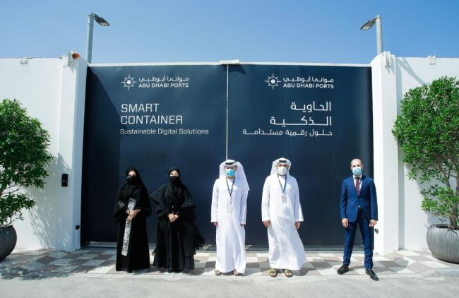 abu dhabi ports smart container solution