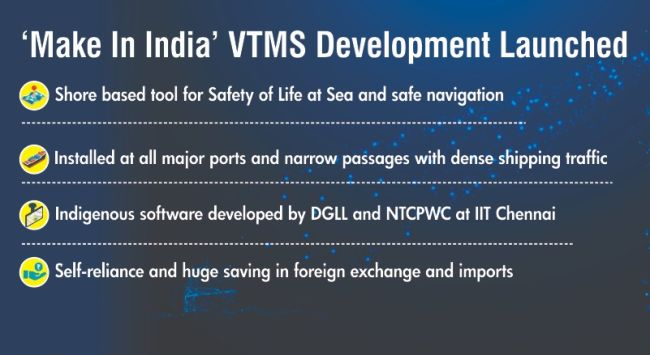Development of Indigenous Software solution for VTS and VTMS