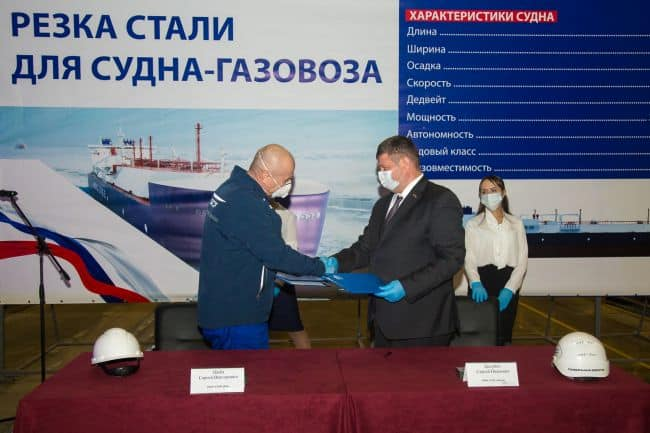 ZVEZDA SHIPYARD HAS STARTED CUTTING STEEL FOR A NEW SERIES OF ICE-CLASS LNG VESSELS - LNGC