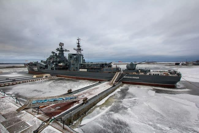 "Bespokoyny destroyer in ""Era of hydrocosmos"" Museum"