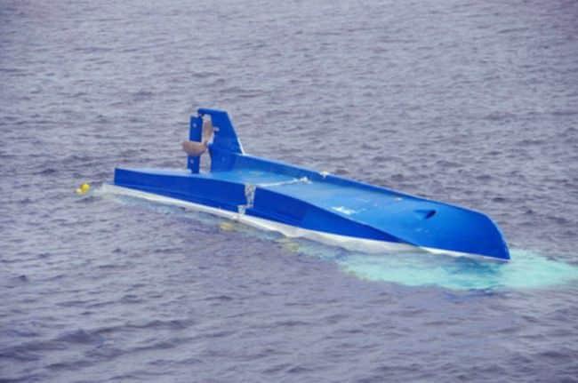 Russian cargo ship AMUR